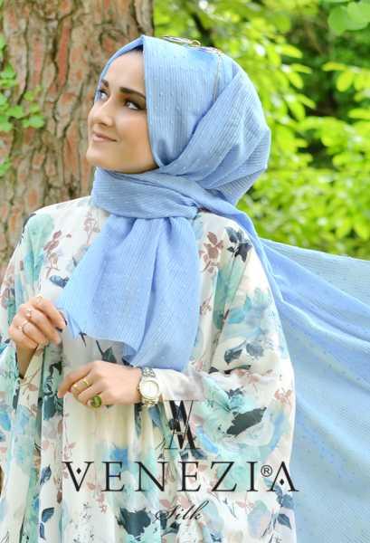 SURA İPEK - Sura Düz Renk Ponponlu Cotton Şal 35254-013 (1)